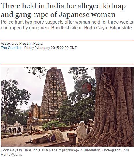 インドで22歳の日本人女性が複数の男に拉致され、3週間にわたり監禁・性的暴行を受ける被害