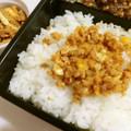 お母さんの味を求めて、おにぎり具☆卵みそ by pakira555 [クックパッド] 簡単おいしいみんなのレシピが197万品