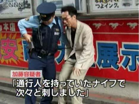 『秋葉原事件』加藤智大の弟が自殺「死ぬ理由に勝る、生きる理由がない」