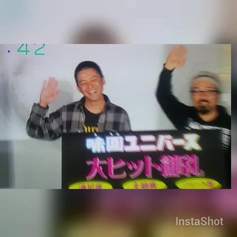 Watch KAOリンゴ(●´(エ)`●)♡'s Vine