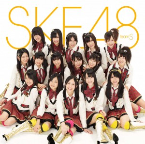 "SKE48が""オリコン史上最凶の商法""でCDを販売"
