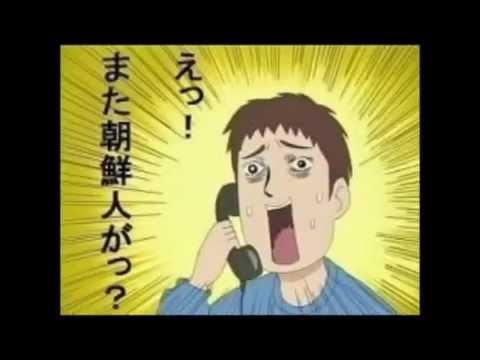 在日朝鮮人?生活保護不正受給で1290万円を母国に送金するも国籍は報道しません! - YouTube