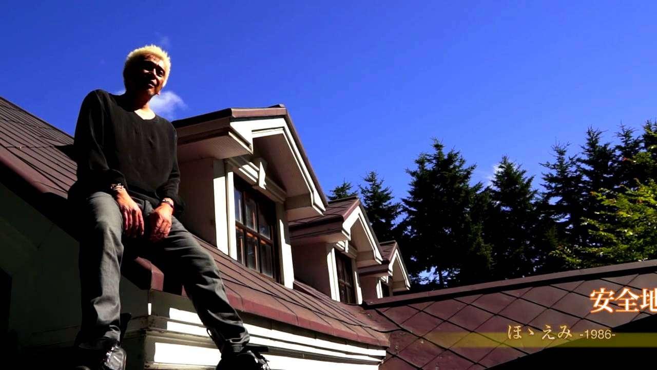 安全地帯 『「The Ballad House~Just Old Fashioned Love Songs~」ダイジェスト』 - YouTube