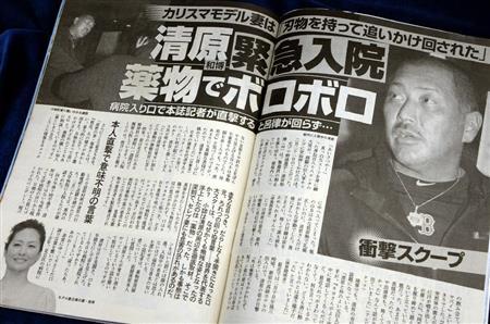 清原和博氏「去年1年間で流した涙はプロ生活23年で流した涙よりも多かった」