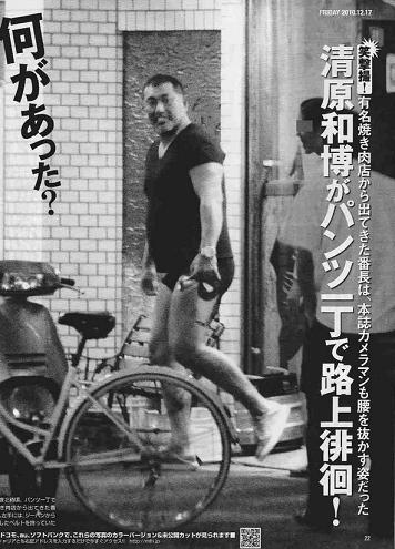 【悲報】清原和博、愛用ベンツをヤフオクに出品するも入札ゼロ!