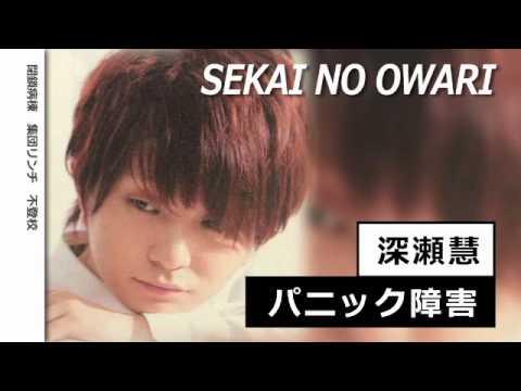 2014.1.26 『情熱大陸』より - YouTube