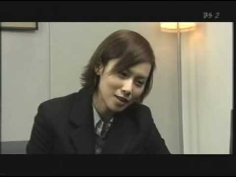 中谷美紀 『ケイゾク』 インタビュー 2001 - YouTube