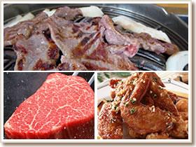 体を温める肉と冷やす肉とは?