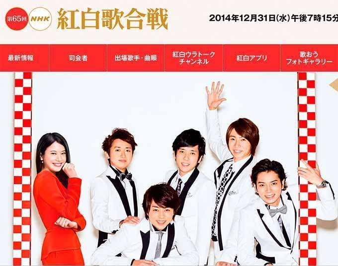 NHK紅白の司会で関係最悪 共演NGリスト入りになった吉高由里子と嵐