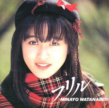 ファン「年上はどのぐらいまで?」 AKB48相笠萌「恋愛対象外だからそういうの気にしなくて大丈夫」