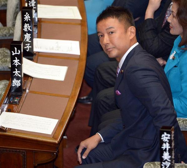 【イスラム国事件】参院決議棄権の山本太郎氏が強弁 「テロ土壌を生んだ日本の責任に検証を」 ヨルダン明記も批判(1/2ページ) - 産経ニュース
