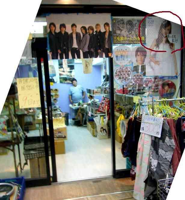 板野友美がイベント開催、写真撮影いきなり中止でファン激怒、CD返品も―台湾