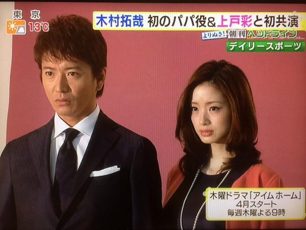 木村拓哉&工藤静香夫妻がデートで見せた仲睦まじさ