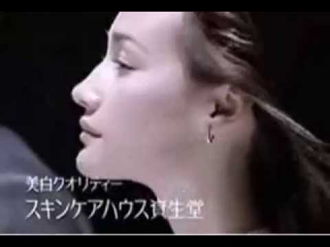Maggie Q - Shiseido - YouTube