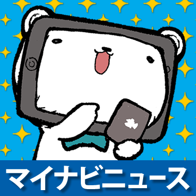 小山慶一郎、キャスターの先輩・桜井翔のアドバイスに感謝「尊敬してます」   マイナビニュース