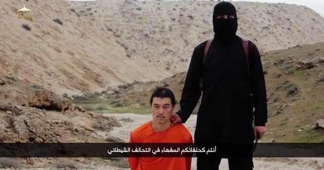 後藤健二さん殺害か イスラム国が処刑動画を公開