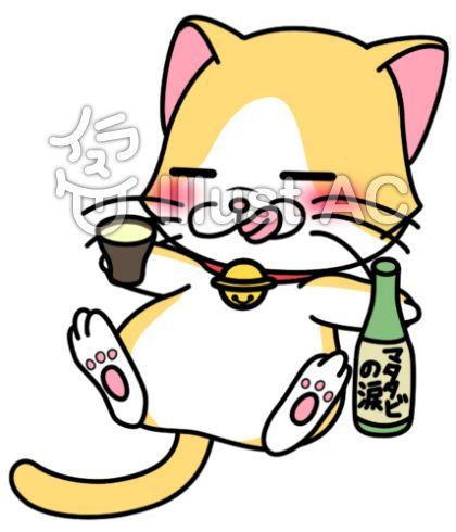 お酒、どのくらい飲むと酔ったなぁと感じますか?