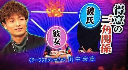 中村昌也、またも三角関係に巻き込まれる 会いたくない女性タレントとは