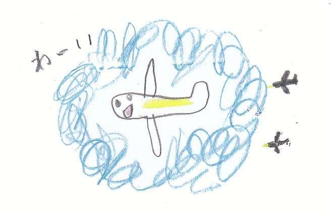 【下ネタ注意】アイルランド 空港に降った雪に描かれた絵が話題に、「飛行機」と説明