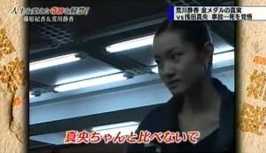 浅田舞が変な方向へ滑っている?私生活切り売り「炎上芸人」化との指摘