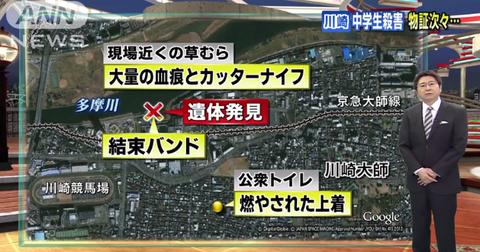 少年3人の逮捕状請求 神奈川県警【川崎・中1殺害】