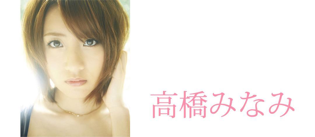 みなみ(AKB48)のトーク