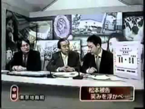 やらせかと思うぐらい笑えるwwwニュース放送事故・不適切な表現集 - YouTube