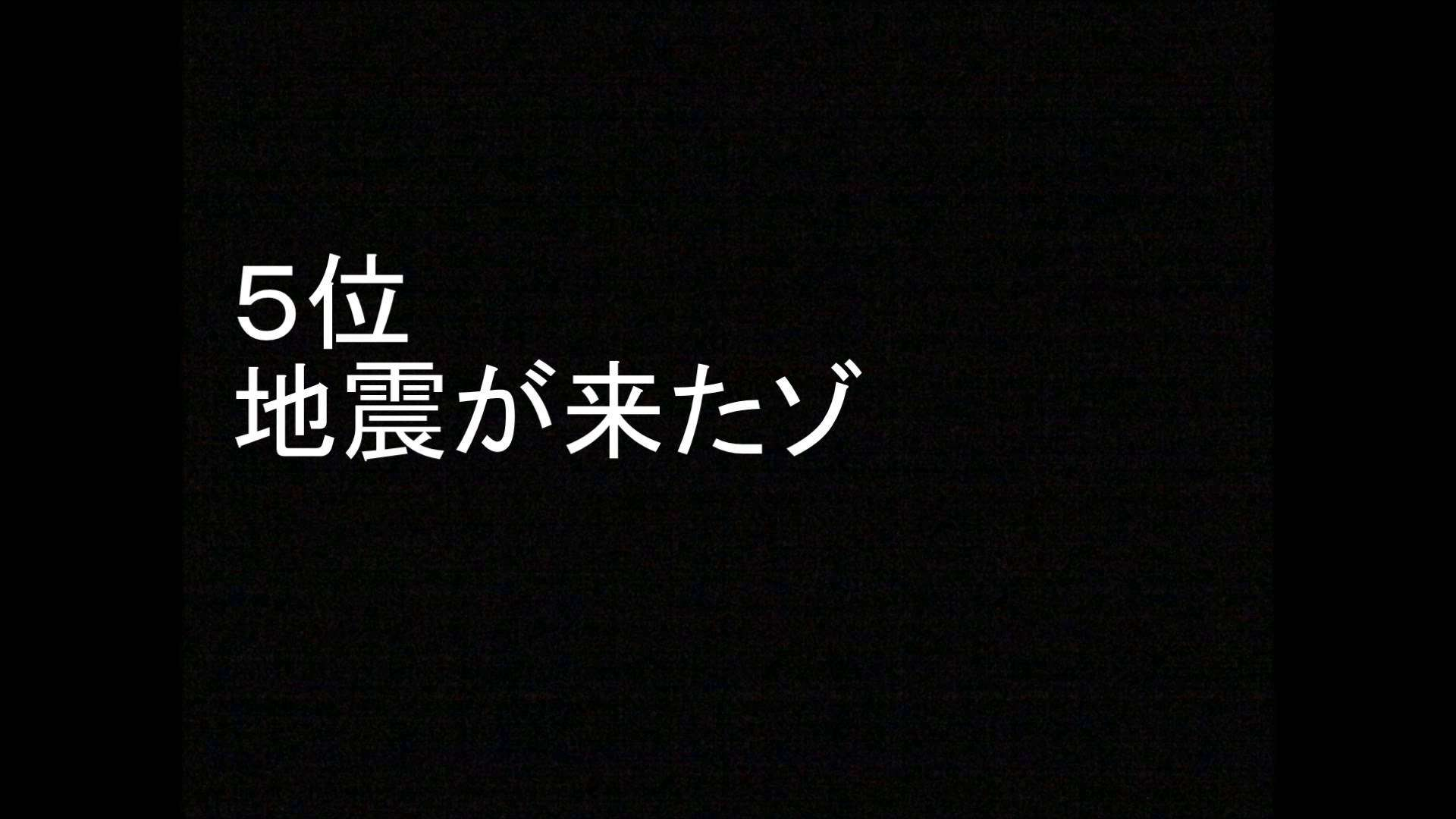 「クレヨンしんちゃん1993年」 おすすめエピソード ランキング - YouTube