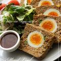 おもてなしに♪野菜たっぷりミートローフ♪ by トイロ* [クックパッド] 簡単おいしいみんなのレシピが197万品