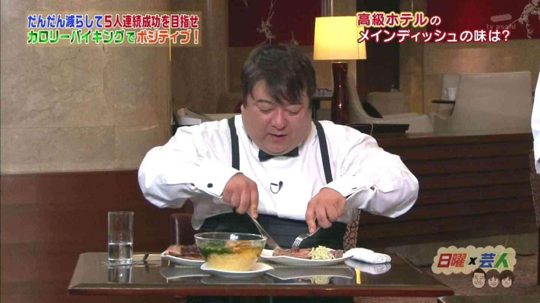 彦摩呂、3カ月で20キロ減量に成功 低糖質ダイエット法で無理なく
