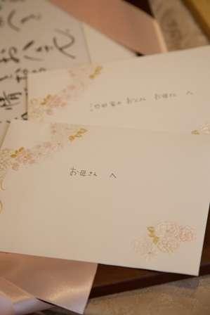マツコ・デラックス&有吉弘行が提案した「花嫁からの手紙」代筆ビジネスに、夏目三久アナウンサーが痛烈「最低です」