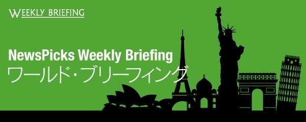 NewsPicks - 後藤氏殺害は安倍総理のミスか。白熱する欧米の報道