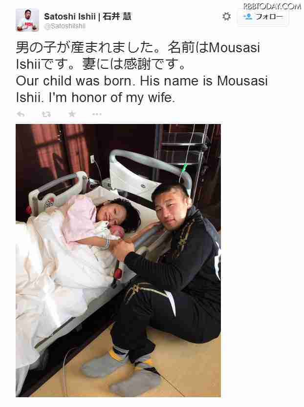 陣痛から28時間…林明日香、第1子男児出産!石井慧が出産直後の写真公開 「名前はMousasi Ishiiです。妻には感謝です」