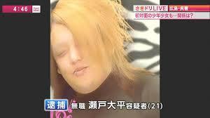 広島少女遺棄、少年から数万円奪う強盗容疑で瀬戸大平被告ら2人が再逮捕へ