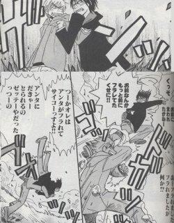 【ネタバレ注意】ヒロインが意外な相手とくっついた漫画やドラマ