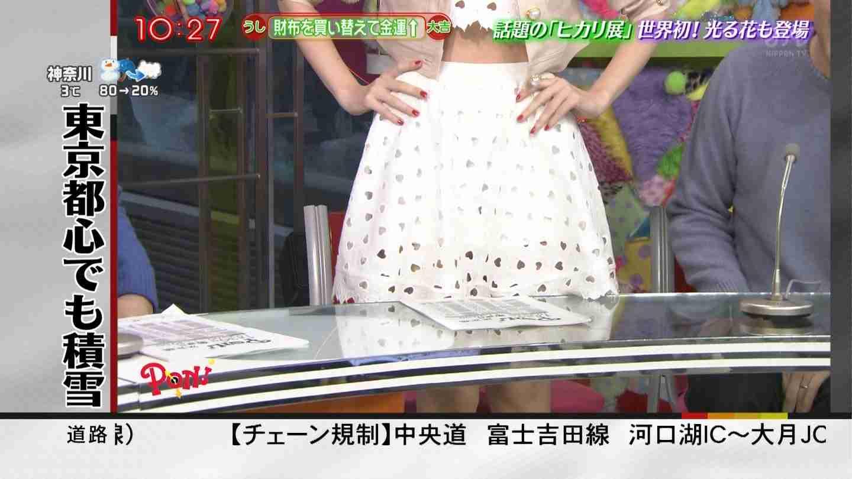 AKB48小嶋陽菜の「PON!」穴あき衣装がハレンチだと話題に