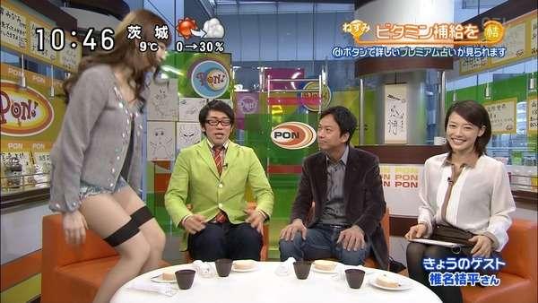 【画像】 PON! 小嶋陽菜の穴あき衣装がヤバすぎるwwwwwwwwwwwww : 兄弟分ナロウゼ@芸能・野球まとめ