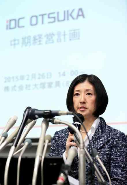 大塚家具の父娘対決、久美子社長が会見 「父が損失」:朝日新聞デジタル
