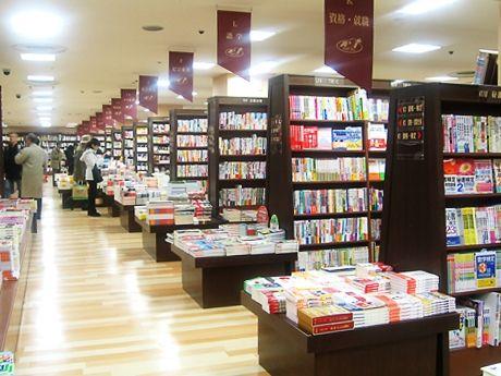 「本のネット購入」利用者は40代が最多、10代は意外にもリアル書店が好きなことが判明! : オレ的ゲーム速報@刃
