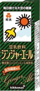 """豆乳飲料に""""無炭酸""""の新フレーバー「ジンジャーエール味」--白桃&うめも登場 - えん食べ"""