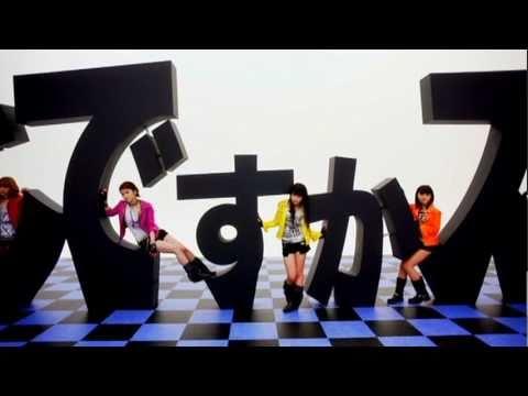 モーニング娘。 『まじですかスカ!』 (MV) - YouTube
