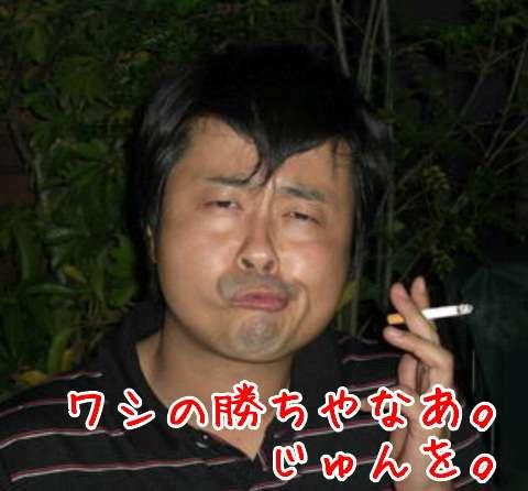 竹島の日を語ろう