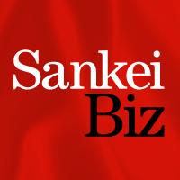 夫たちが震えた「妻のヘソクリ平均384万円」 なんと最高5000万円  (1/4ページ) - SankeiBiz(サンケイビズ)