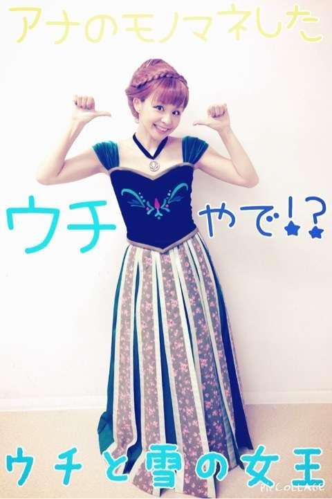 misono シナモンズでバイト決定 全員にサイン、着ていたTシャツのプレゼントも