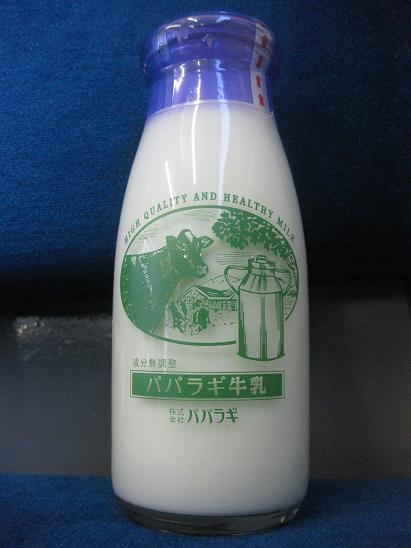 乳製品好きな方!
