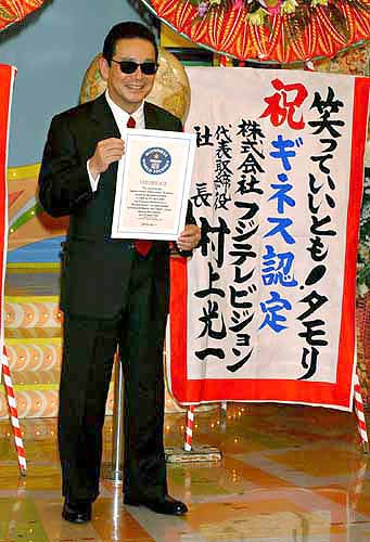 大沢ケイミ、タモリを知らず「誰?」