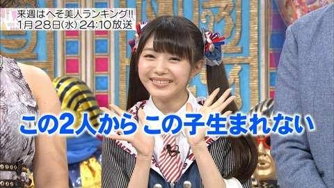 市川美織が土田晃之とバービーと顔の大きさを比べた結果wwwww : ROMれ!ペンギン(AKB48まとめ)