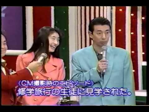 常盤貴子 噂のCMガール'92 - YouTube