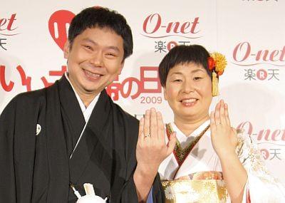 森三中・大島美幸 妊娠を発表「今止められない食欲と戦っています」