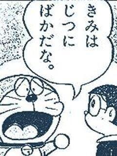 「ニトリの天井おもろかったで」バカッターがニトリの看板上に降臨